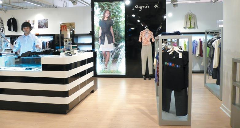 Connu Architecture commerciale à Toulouse : aménagement boutique, bureau  BR76